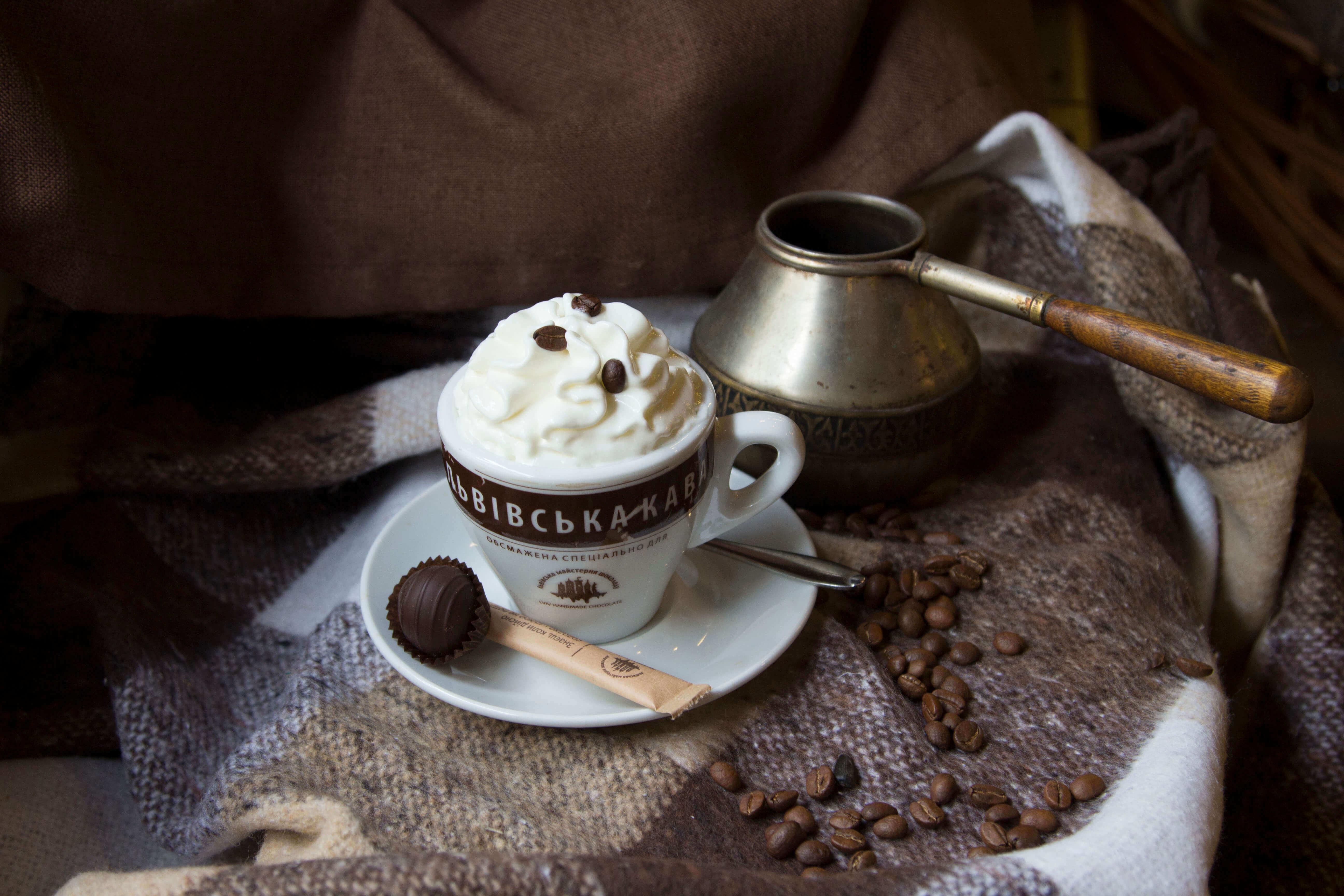 Шоколадно-кавовий вікенд