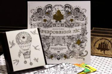 Шоколад та книга - найкращі подарунки