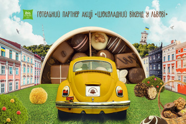 Акція «Шоколадний вікенд у Львові»