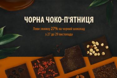 Black Choco-Friday in Lviv Handmade Chocolate