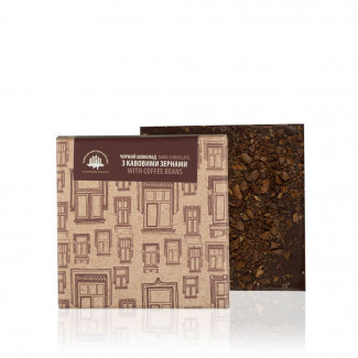 Dark chocolate with coffee beans, 90 g