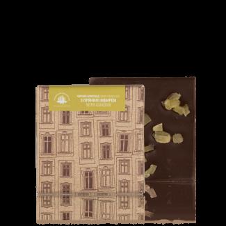 Чорний шоколад з пряним імбирем, 90 г