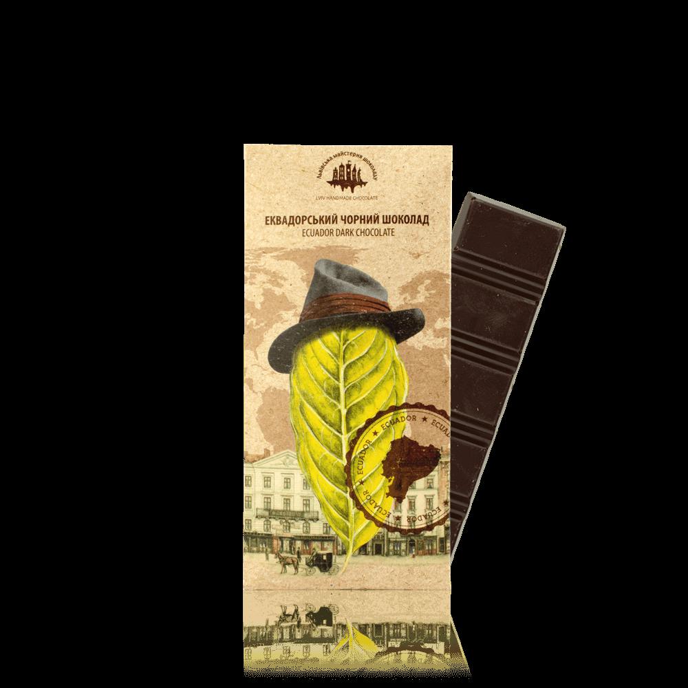 Ecuador dark chocolate, 25 g
