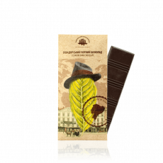 Ecuador dark chocolate, 25 g