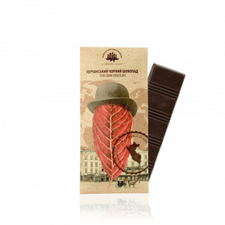 Peru dark chocolate, 25 g