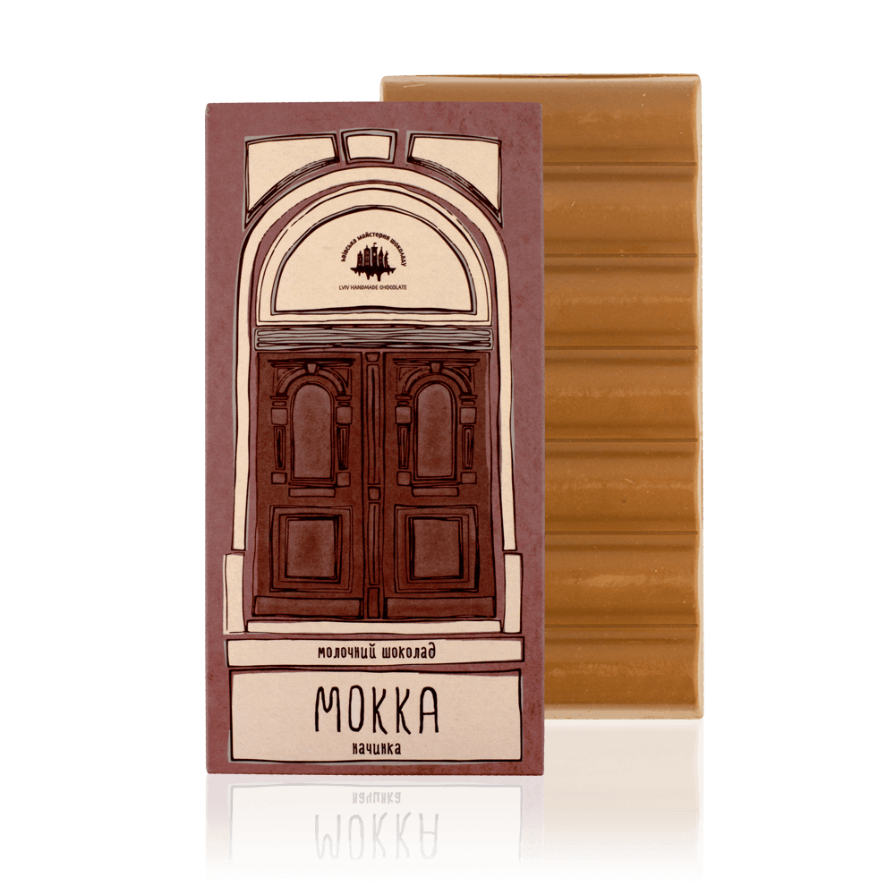 Milk chocolate with mocha filling, 165 g