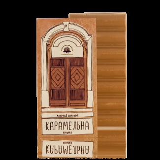 Молочний шоколад з карамельною начинкою, 165 г
