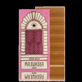 Молочний шоколад з малиновою начинкою, 165 г