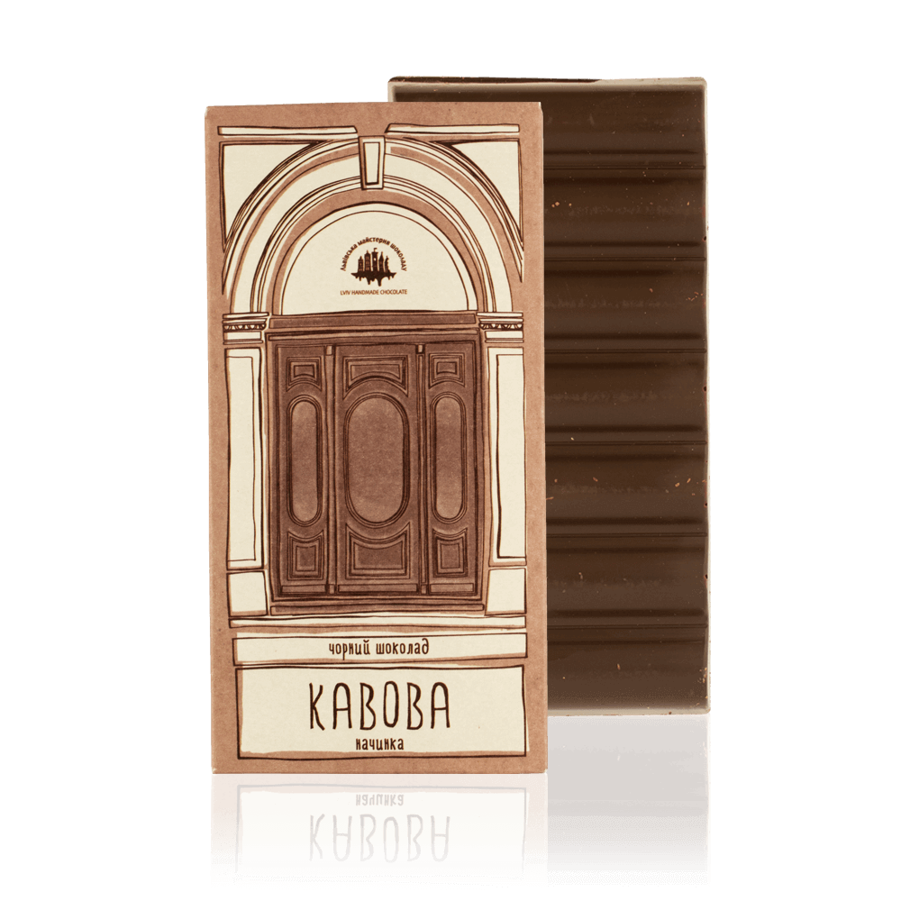 Dark chocolate with coffee filling, 165 g