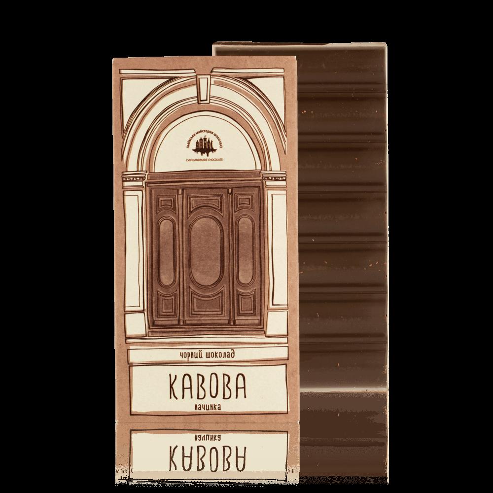 Чорний шоколад з кавовою начинкою, 165 г