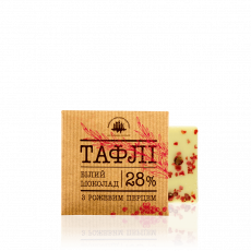 White chocolate with rose pepper, 5 g