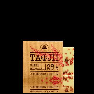Білий шоколад з рожевим перцем, 5 г
