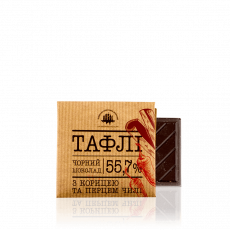 Dark chocolate with cinnamon and chili, 5g