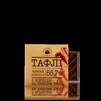 Чорний шоколад з корицею та перцем чилі, 5 г
