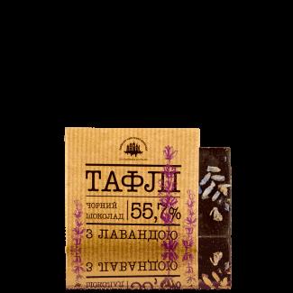 Чорний шоколад з лавандою, 5 г