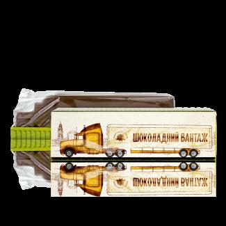 Вантажівка з молочного шоколаду