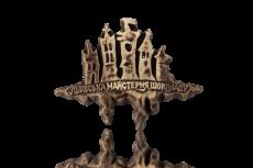 Magnet «Lviv Handmade Chocolate»