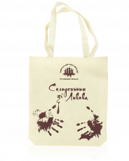 "Eco-bag  ""Sweetie from Lviv"""
