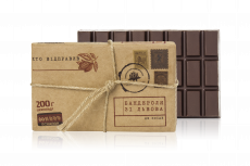"Dark chocolate ""Parcel from Lviv"", Ecuador (Guayaquil) 66%, 200 g"