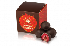 "Set of sweets ""Chocolate coated strawberry"""