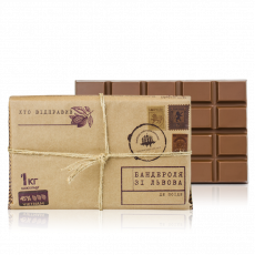 "Milk chocolate ""Parcel from Lviv"", Vietnam 45%, 1 kg"