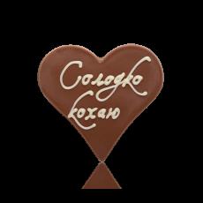 Heart Postcard, milk chocolate