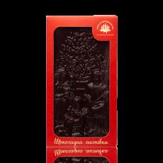 Postcard, dark chocolate