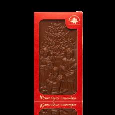 Шоколадна листівка з молочного шоколаду