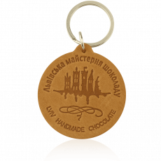 "Key ring ""Lviv Handmade Chocolate"""