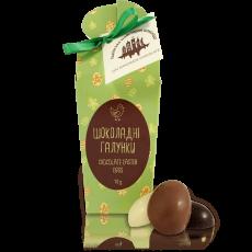 """Набір цукерок """"Шоколадні галунки"""""""