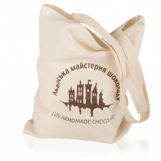 "Eco-bag ""Lviv handmade Chocolate"""